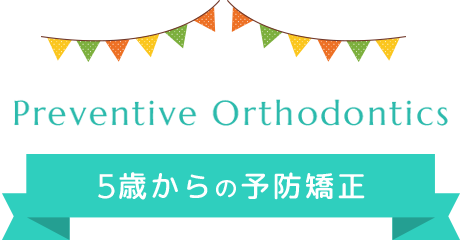 Preventive Orthodontics